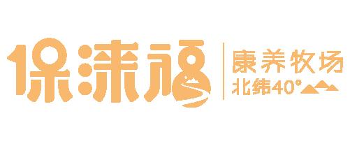 三人形思客户-涞源县盛泽农副食品加工有限公司