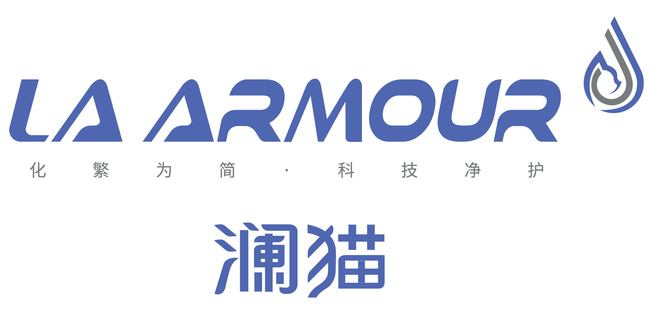 三人形思客户-澜猫(天津)新材料科技有限公司
