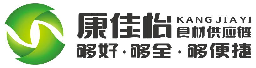 三人行思客户-天津康佳怡食品贸易有限公司