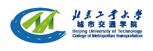 三人形思客户-北京工业大学城市交通学院