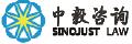 三人形思客户-中毅阳光管理咨询(北京)有限公司